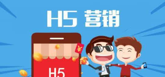 关于H5的发展史-浅谈web前端开发之HTML5发展历史